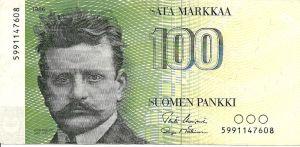 Korvaava 100 markan seteli ilman tähteä.